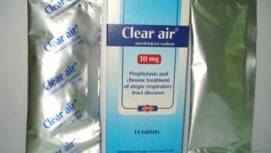 كلير إير أقراص لعلاج حساسية الجهاز التنفسىClear Air Tablets
