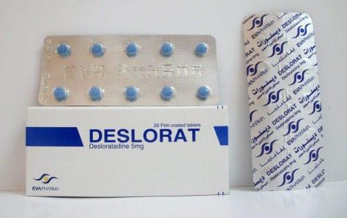 ديسلورات أقراص لعلاج الحساسية والحكة الجلدية Deslorat Tablets