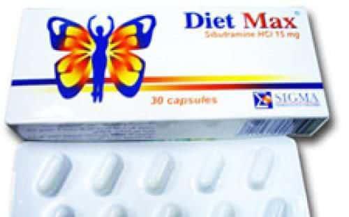 دايت ماكس كبسولات لعلاج السمنة وإنقاص الوزنDiet Max Capsules