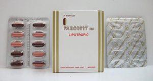 فاركوفيت ب12 كبسولات منشطلوظائف الكبد Farcovit B12 Capsules