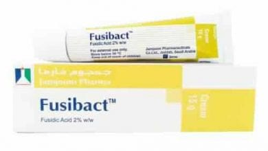 فيوسيباكت كريم مضاد حيوى قاتل للجراثيم Fusibact Cream