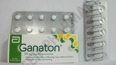 جاناتون أقراص لعلاج إضطرابات المعدة وعسر الهضم Ganaton Tablets