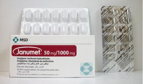 جانوميت أقراص لعلاج مرضى السكر من النوع الثانى Janumet Tablets