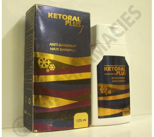 كيتورال بلس شامبو لعلاج قشره الشعر Kitoral Plus Shampoo