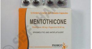منتوثيكون كبسولات مضاد للتقلصات والانتفاخ Mentothicone Capsules