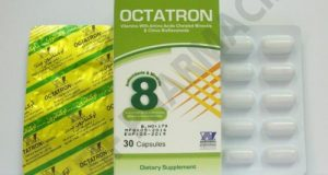 أوكتاترون كبسولات مكمل غذائى Octatron Capsules