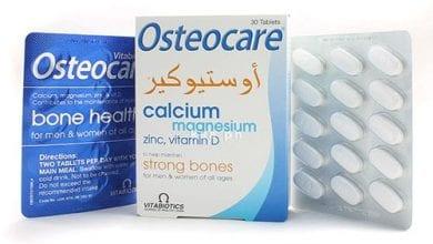أوستيوكير أقراص شراب مكمل غذائى لتقوية العظام والاسنان Osteocare