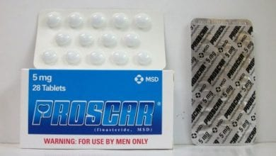 بروسكار أقراص لعلاج تضخم البروستاتا الحميد Proscar Tablets