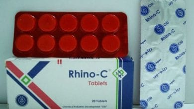 رينو سى أقراص لعلاج نزلات البردRhino C Tablets