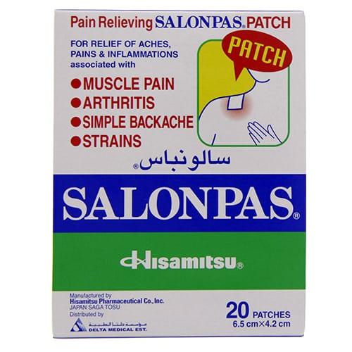 سالونباس لاصقة لعلاج ألام المفاصل والعضلات Salonpas Patch