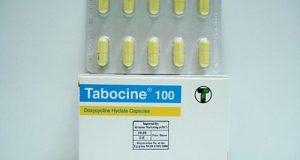 تابوسين كبسولات لعلاج الالتهابات البكتيرياTabocin Capsules