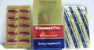 فيتاماكس بلاس كبسولات مكمل غذائى Vitamax Plus Capsules