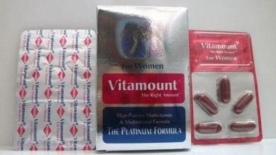 فيتاماونت كبسولات لعلاج نقص المعادن ومقوي عام Vitamount Capsules