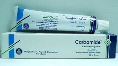 كارباميد كريم لعلاج الخشونة وتشققات الجلد Carbamide Cream