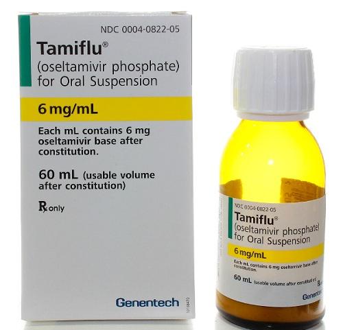 تاميفلو معلق tamiflu syrup