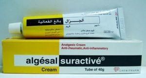 الجيزال كريم لعلاج الالام والالتهابات الروماتيزمية Algesal Cream