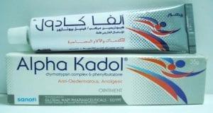 ألفا كادول مرهم لعلاج الكدماتوالتورماتAlpha Kadol Ointment