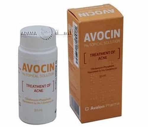 افوسين محلول لعلاج حب الشباب التخلص من آثاره Avocin Solution