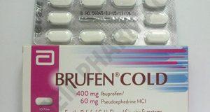 بروفين كولد أقراص شراب لعلاج نزلات البرد والانفلونزا Brufen Cold