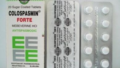 كولوسبازمين فورت أقراص لعلاج التقلصات والقولون Colospasmin Forte Tablets