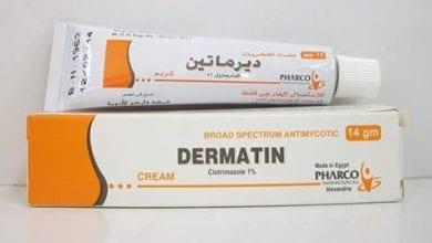 ديرماتين كريم مضاد للفطريات واسع المجال Dermatin Cream