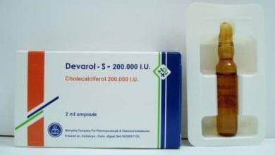 حقنة ديفارول إس أمبولات Devarol S Ampoules