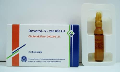 ديفارول إس أمبولات للعلاج والوقاية من نقص فيتامين د Devarol S Ampoules