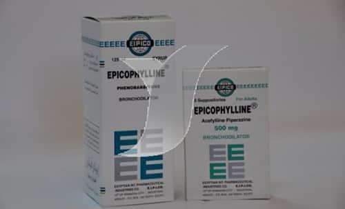 إبيكوفيللينشراب لعلاج الربو الشعبى Epicophylline Syrup