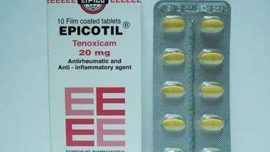 إبيكوتيل مسكن لآلام ومضاد للالتهابات وخافض للحرارة Epicotil