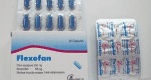 فلكسوفان كبسولات مسكن لالام العضلات Flexofan Capsules