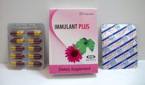 إميولانت بلس كبسولات مكمل غذائي Immulant Plus Capsules