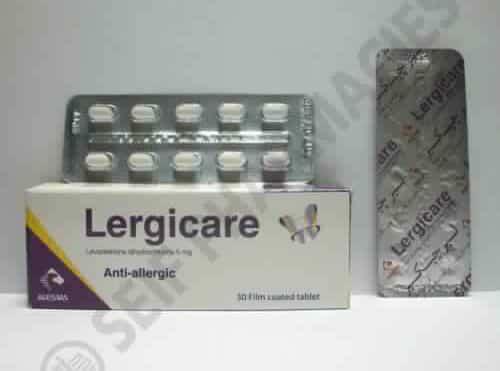 ليرجيكير أقراص شراب لعلاج الحساسية والحكة الجلدية Lergicare