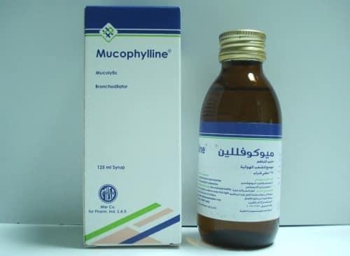 ميوكوفللين شراب مذيب للبلغم وموسع للشعب Mucophylline Syrup