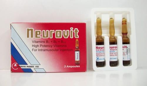 نيوروفيت أمبولات Neurovit Ampoules