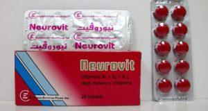 نيوروفيت أقراص أمبولات لعلاج التهاب الاعصاب Neurovit