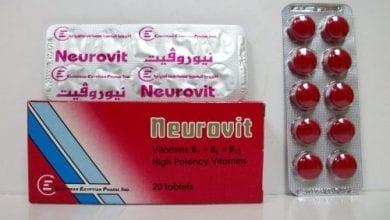 برشام نيوروفيت Neurovit Tablets