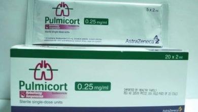 بلميكورت لعلاج الربو وموسع للشعب الهوائية PulmiCort