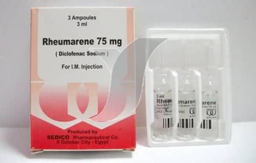 رومارين أمبولات مسكن للالام ومضاد للالتهابات Rheumarene Ampoules