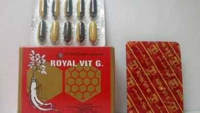 رويال فيت جي كبسول Royal Vit G Capsules