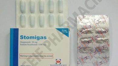 ستوميجاز كبسولات لعلاج قرحة المعدة والاثنى عشر Stomigas Capsules