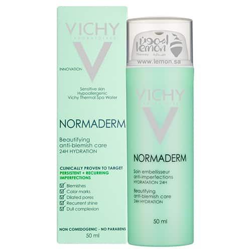 فيشي نورماديرمكريم منظف عمبق للبشرة Vichy Normaderm Cream