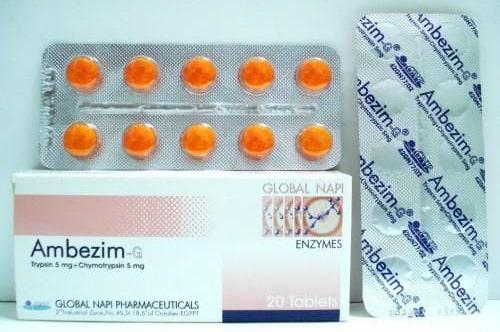 أمبيزيم ج أقراص مضاد للارتشاحات الوريدية Ambezim G Tablets