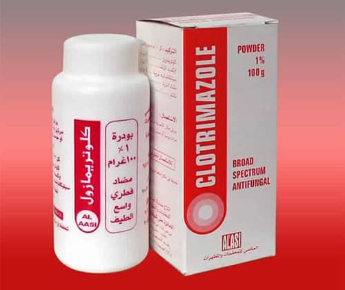 كلوتريمازول بودر Clotrimazole powder