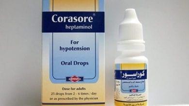 كوراسور أقراص نقط لعلاج ضغط الدم المنخفض Corasore