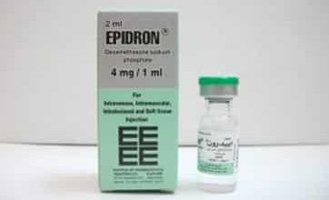 إبيدرون حقن مضاد للحساسية Epidron Injection