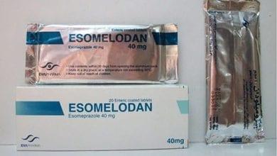 إيزوميلودان أقراص لعلاج إرتجاع المرئ وقرحة المعدة Esomelodan Tablets