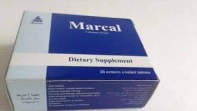 ماركال أقراص مكمل غذائى لحالات نقص الكالسيوم Marcal Tablets