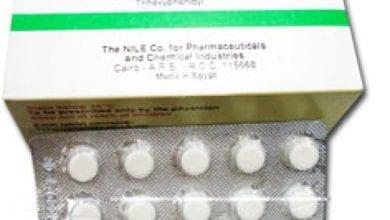 باركينول أقراص مضاد للشلل الرعاش Parkinol Tablets