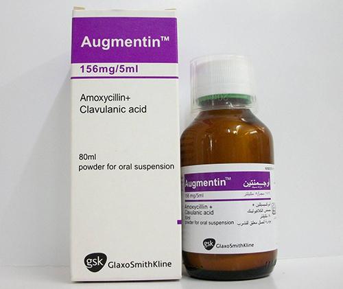 اوجمنتين مضاد حيوي واسع المجال ولعلاج الالتهابات البكتيرية Augmentin الأجزخانة