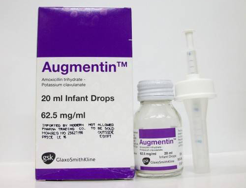 AUGMENTIN INFANT DROPS